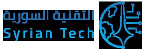 شعار التقنية السورية Syrian Tech