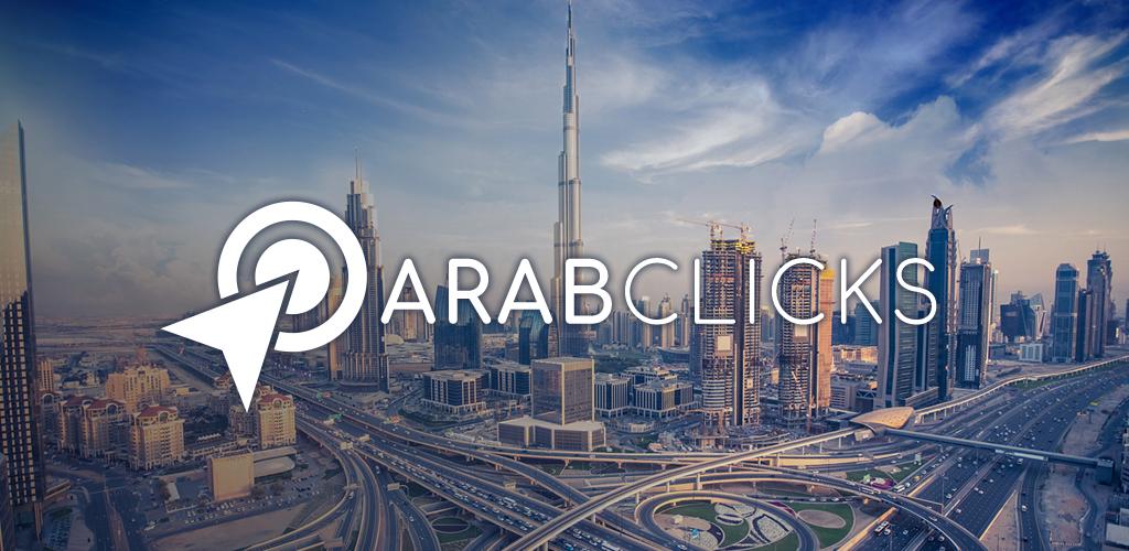 arabclicks-logo.png