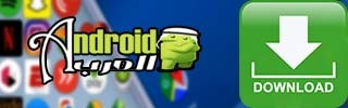 اندرويد العرب للتطبيقات