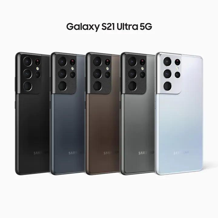 ألوان هاتف Galaxy S21 Ultra